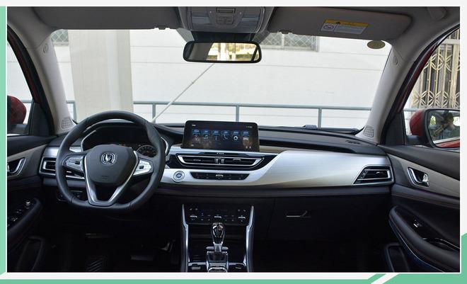 長安CS75新增三款車型 售10.39萬-11.99萬元