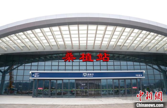 黔江至常德鐵路26日開通運營 今