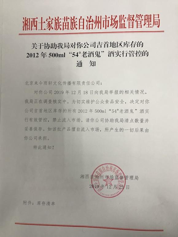 11月15日外交部例行记者会(全文)