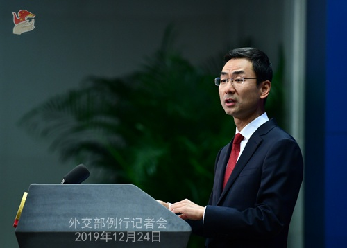 渣打集团行政总裁温拓思:2020年全球贸易表现将变好