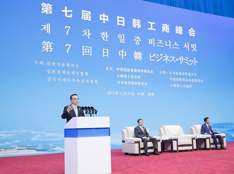 李克强:中国对各类所有制企业一视同仁、平等对待