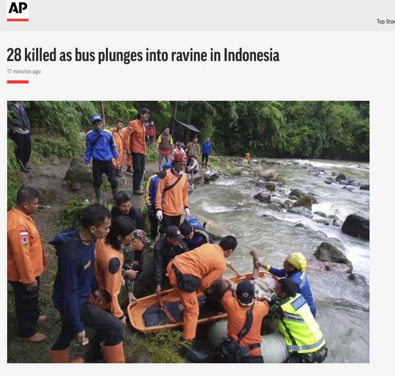 印尼大巴坠入80米深峡谷事故:至少造成28死13伤