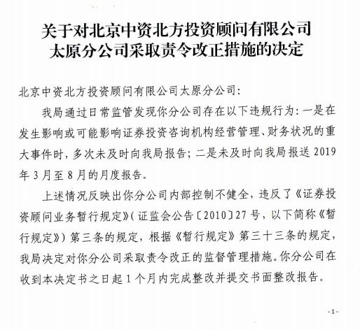 新京报:私用救护车接机不是一个人的责任