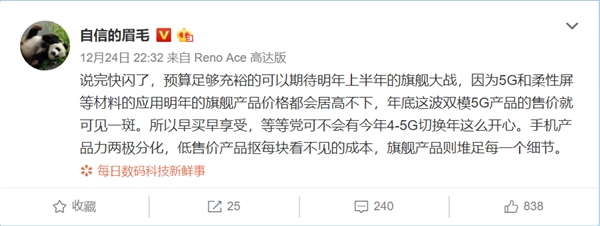 天津新增1例新冠肺炎确诊病例累计确诊105例