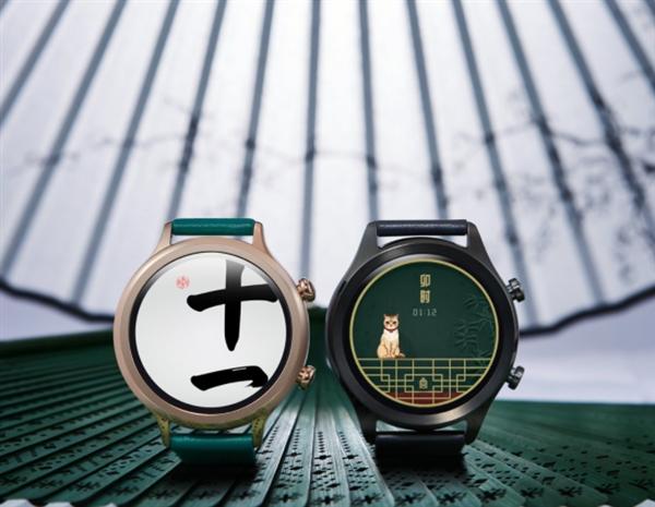 """小米有品上架""""故宫""""智能手表:1299元"""