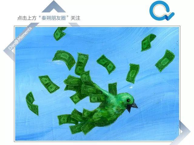 刘鹤:在推进混改等领域制定量化可考核指标
