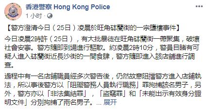 库房厕所内灌装假茅台和五粮液6名嫌疑人被控制