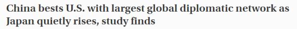 """日媒感叹:""""现在是北京站在了领奖台上"""""""