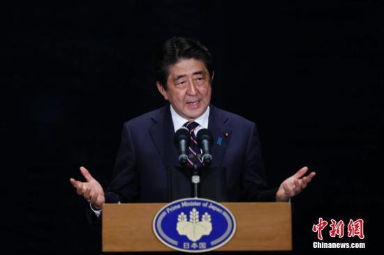 资料图:日本首相安倍晋三。中新社记者 王骏 摄