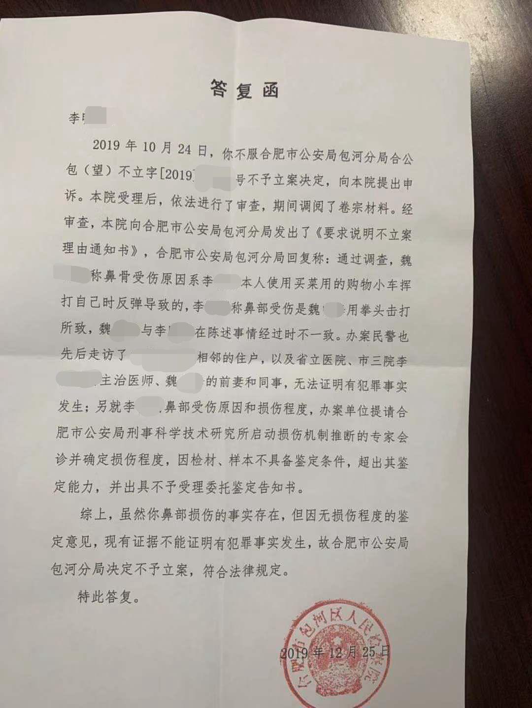 """长江网:请不要再说""""武汉人别乱跑""""了"""