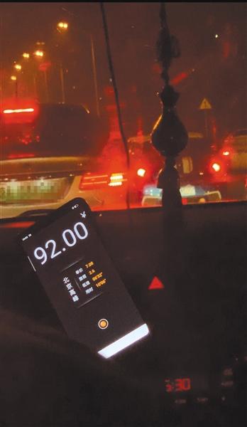 """黑车司机用""""打表""""APP计价,不到3公里距离显示92元。"""