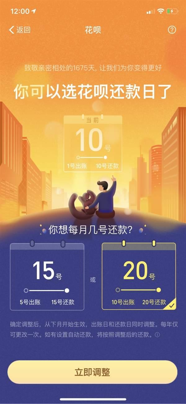 海尔电器在香港暂停交易