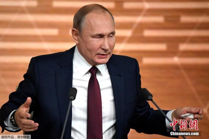 原料图:当地时间12月19日正午12时许,俄罗斯总统普京的年度大型记者会在莫斯科国际贸易中心正式召开。