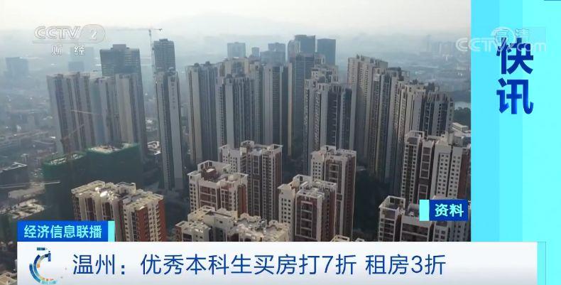 易居企业控股斥资355.88万港元回购45.6万股