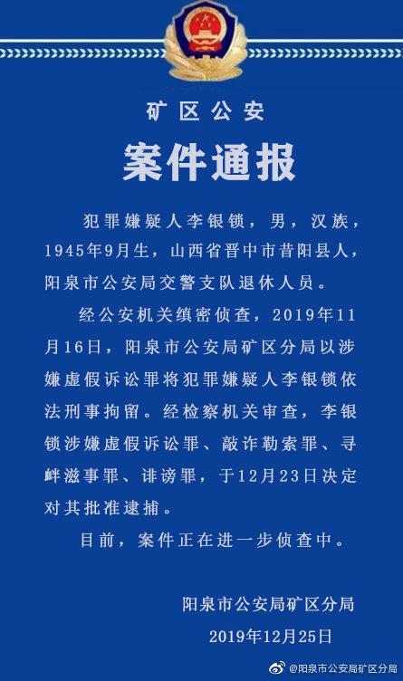 """天津重新""""呼吸"""":多措复工复产外资百强企业97%复工"""