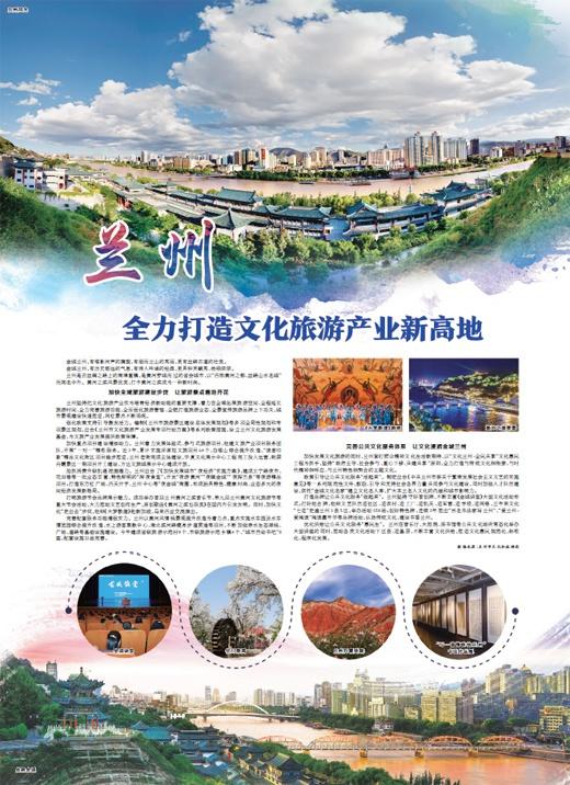 四川绵阳4.5级地震是怎么回事?四川绵阳4.5级地震原文说了什么?
