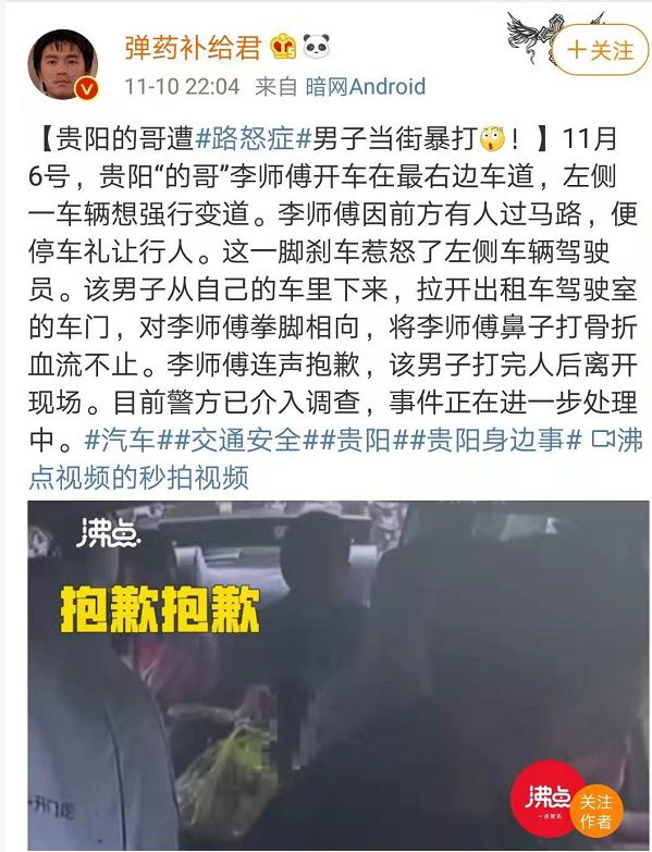 缅怀!中国工程院院士陈清如逝世,今年已痛失15位两院院士