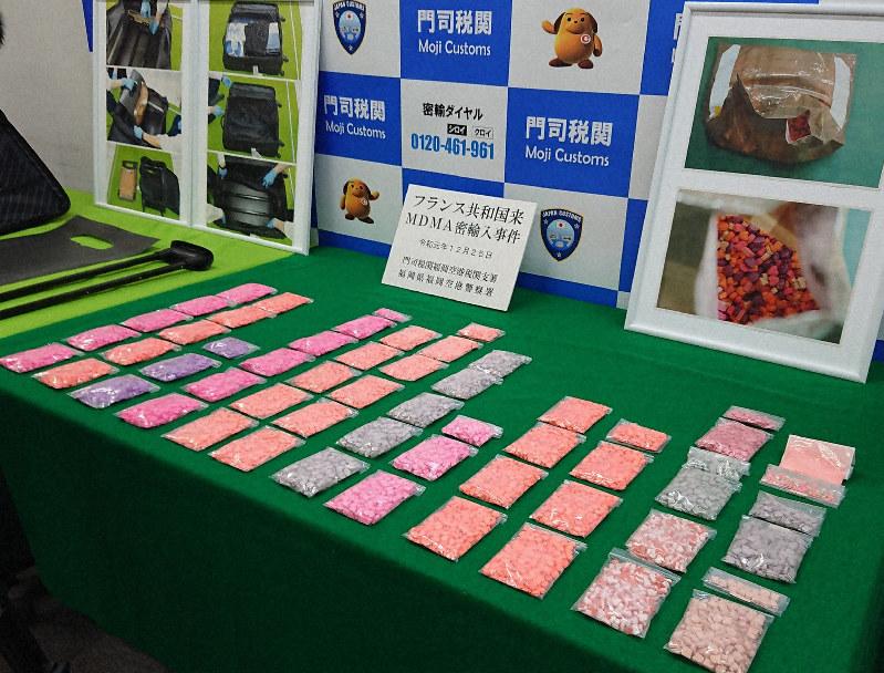 南京取消市域内所有交通检查卡点扩大公共服务