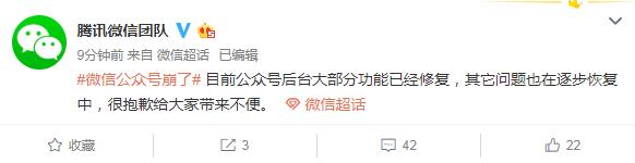 中国互金协会审议通过互金反洗钱专业委员会工作规则