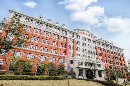 第19届中国国有经济发展论坛在京成功召开