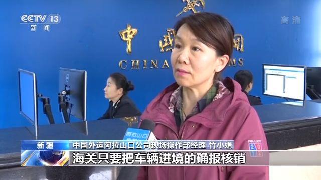 中银协:向疫情严重地区发专项贷款给特别利率