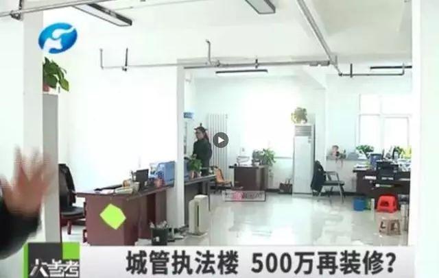 内蒙古能源建设投资公司原董事长鲁当柱被公诉