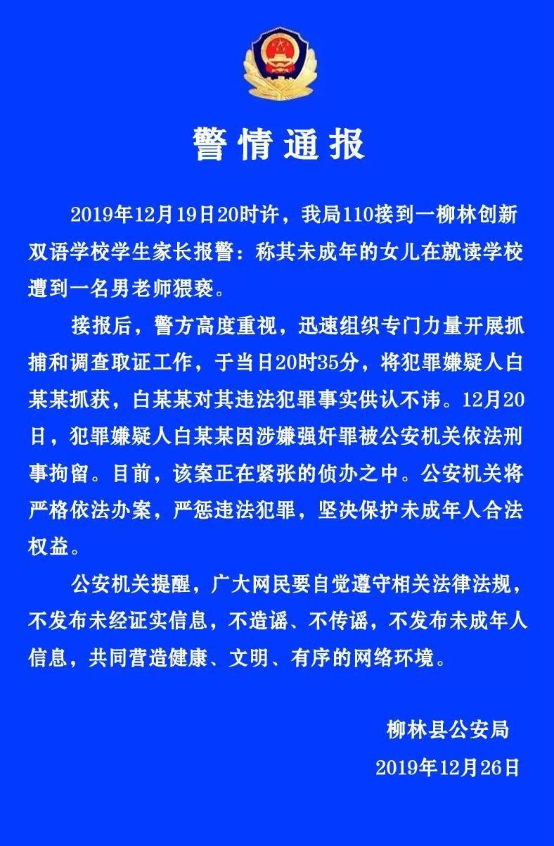 去年北京居民人均可支配收入67756元比上年增长8.7%