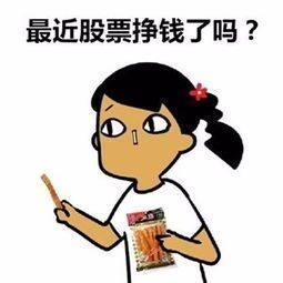 中国平安:子公司1-10月实现保费收入2189.7亿元
