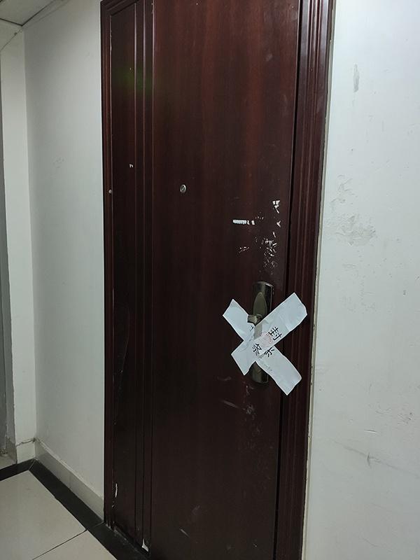 李某所住酒店房间已被警方封条。