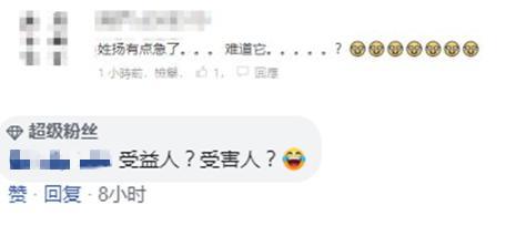 """看后吐血!港警捣毁撑暴徒的洗黑钱团伙,反对派议员竟称""""影响香港国际金融中心地位"""""""