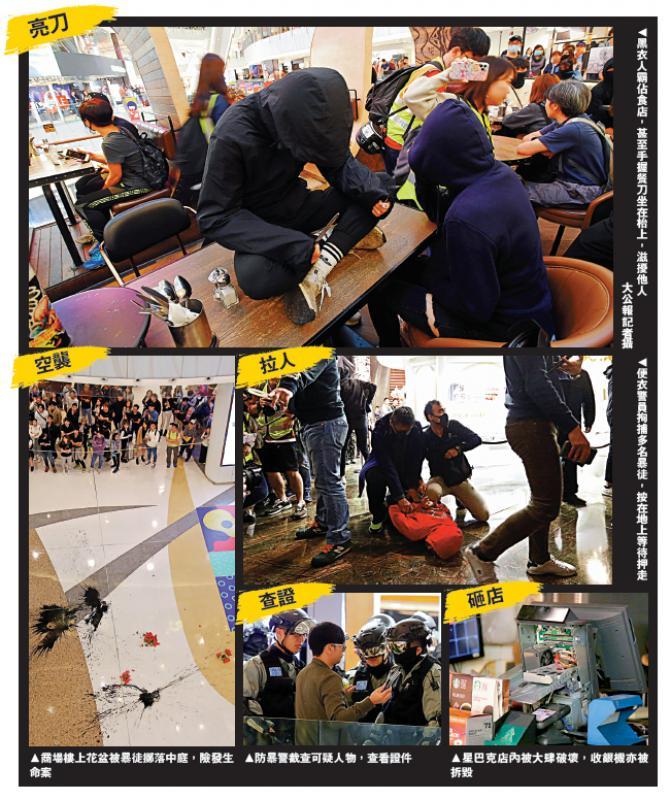 香港便衣警防暴警联合出击 逾200名作乱暴徒被捕