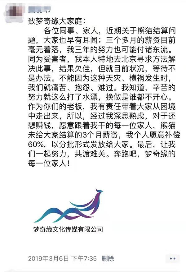 恒辉安防闯关IPO库存商品与产销量匹配性存疑