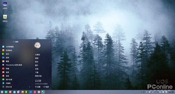 替代Windows还有多远?国产统一操作系统UOS上手体验的照片 - 11