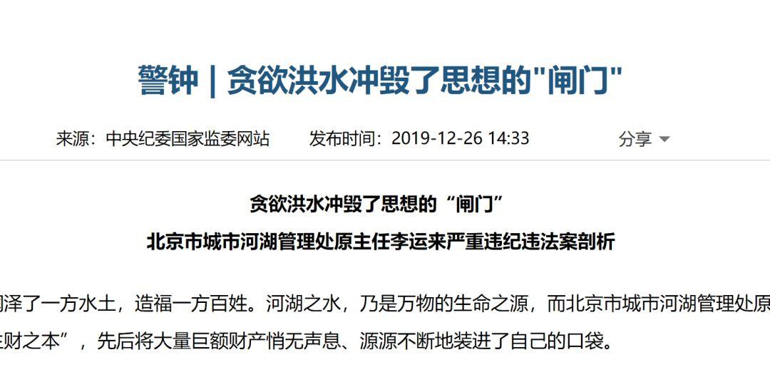 香港教育局长:一公立学校教师涉用不当教材被停职