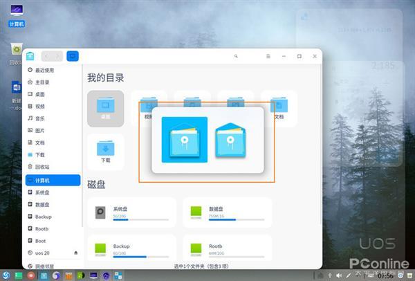 替代Windows还有多远?国产统一操作系统UOS上手体验的照片 - 30
