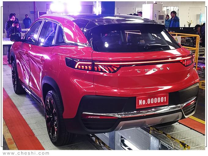 奇瑞新能源旗艦SUV下線 明年3上市續航500km