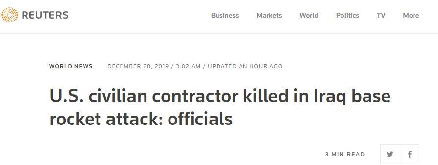 伊拉克軍事基地遭襲擊 一名美國平民承包商死亡