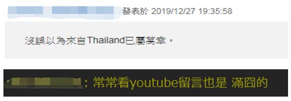 台湾多少人口_...1.13万美元,那中国大陆、台湾、香港、澳门人均是多少呢?