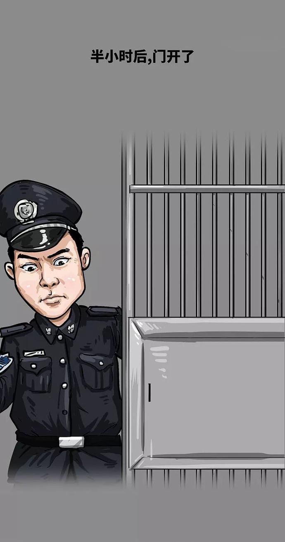 醉驾拘留15天日常图鉴