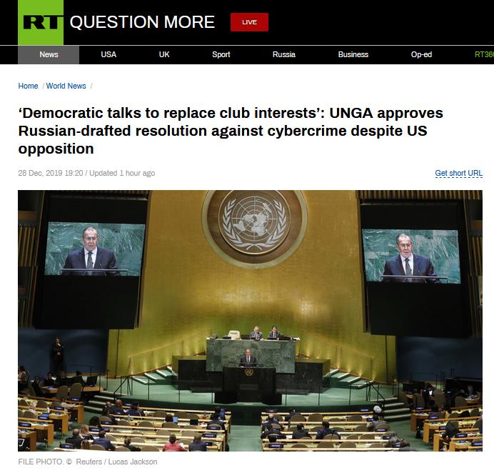 聯合國通過俄羅斯這份決議草案 美國和盟友急了