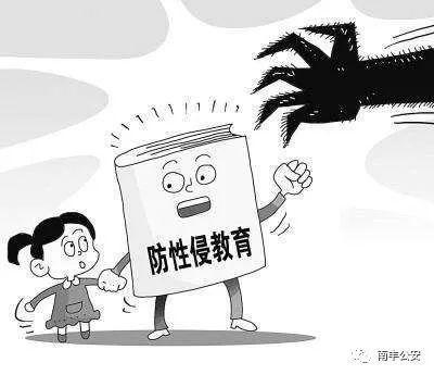大众收购国轩高科疑云:一场乌龙背后的暗流涌动