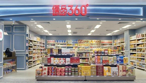 香港第二大零食零售商北上,在深