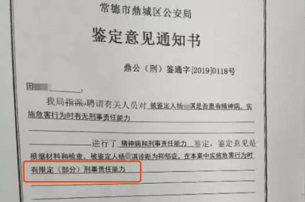 """身家1300亿 左晖去世 曾说:""""干背后的苦活累活"""""""