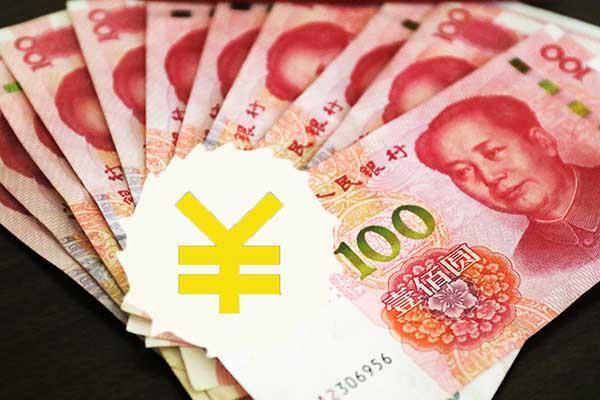 辉瑞公司CEO:再次看到中国于逆境中坚持不懈的能力