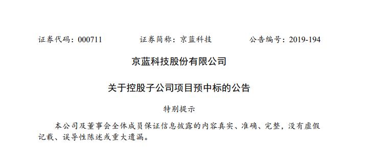 【实拍】江一燕别墅未审批,视频还原详情始末