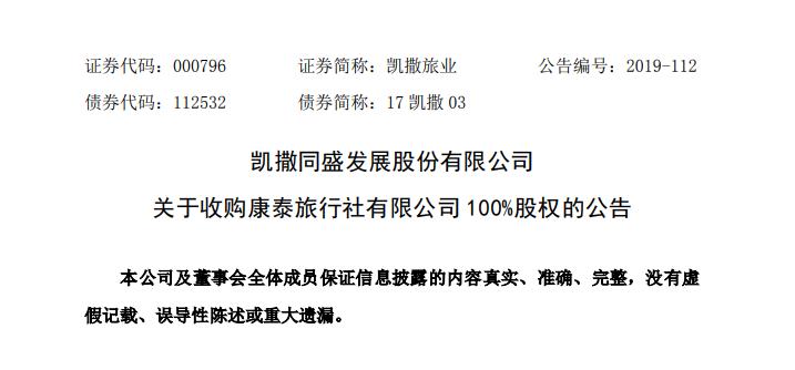 贵人资本梁渊:料港股短期低位整固可留意绩优股