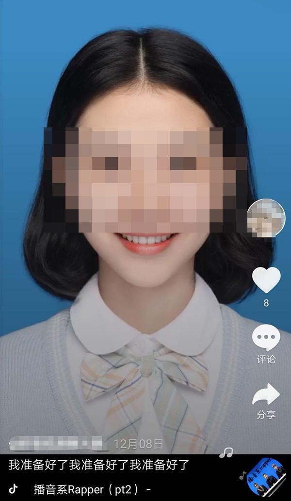 重庆被砸女生父母:编藤椅供女儿读书 悲痛但原谅