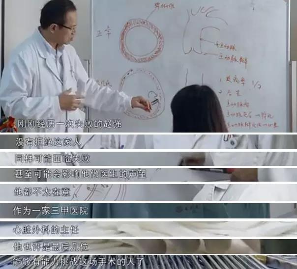 """网文作者""""火烧""""阅文集团:五五断更节.."""