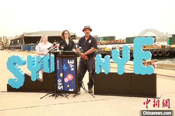 【蜗牛棋牌】26万人联名取消跨年烟火 悉尼市政府:照常举行
