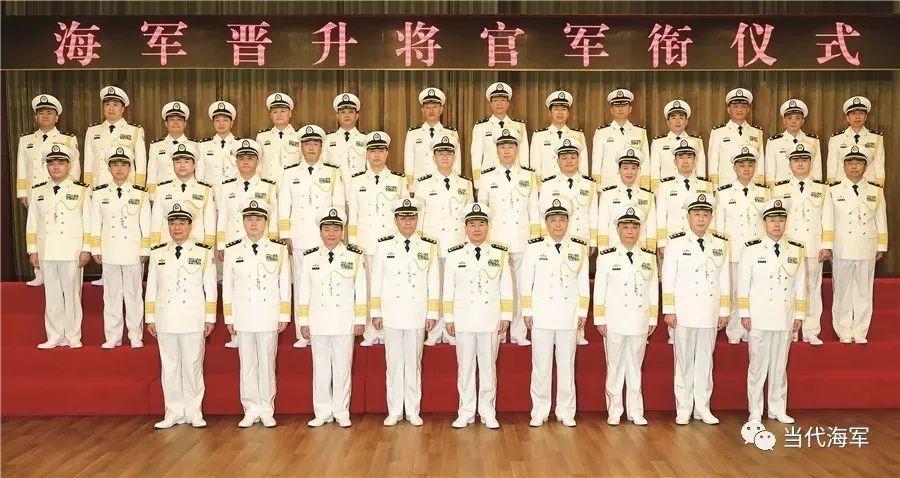 图为12月12日,海军在京举走晋升将官军衔仪式。
